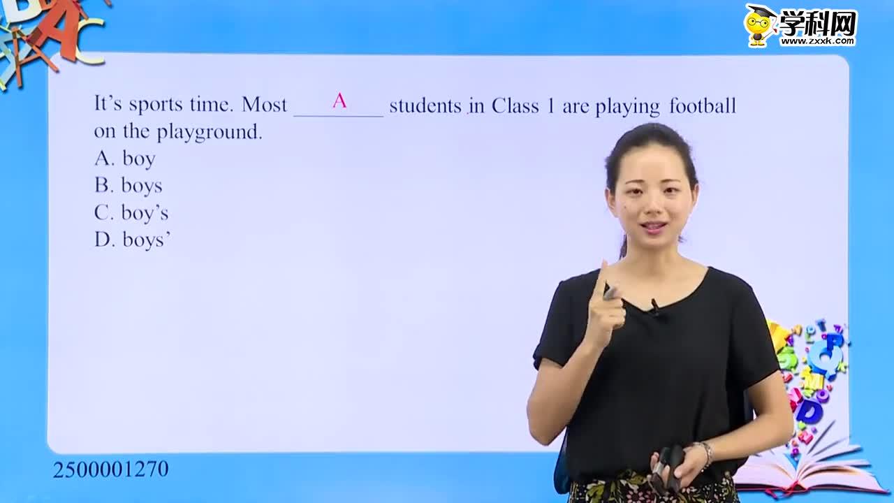 初中英语-名词:名词做定语-试题视频