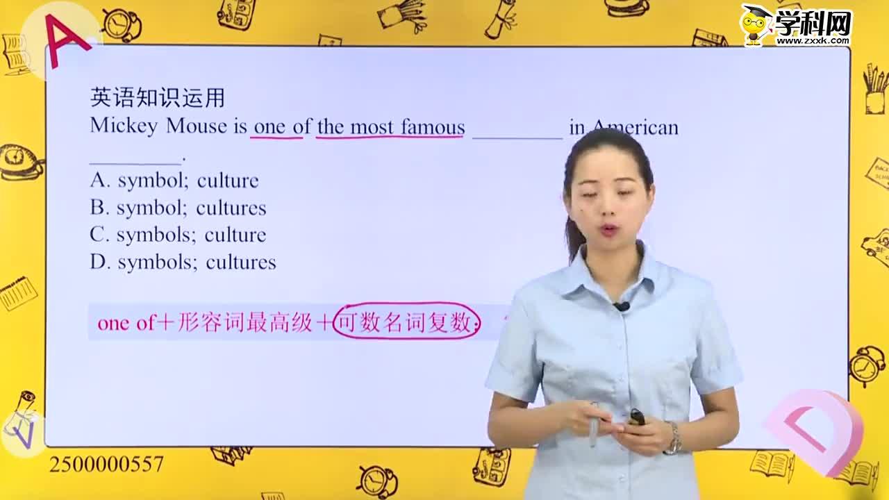 初中英语-名词:可数名词及其单复数一-试题视频