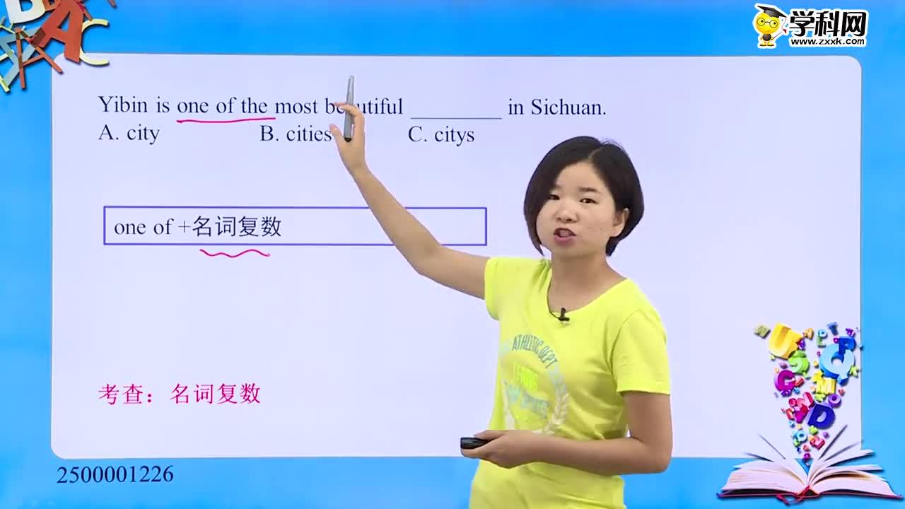 初中英语-名词:可数名词及其单复数二-试题视频