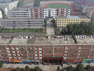 河南省郑州市中牟县第二高级中学