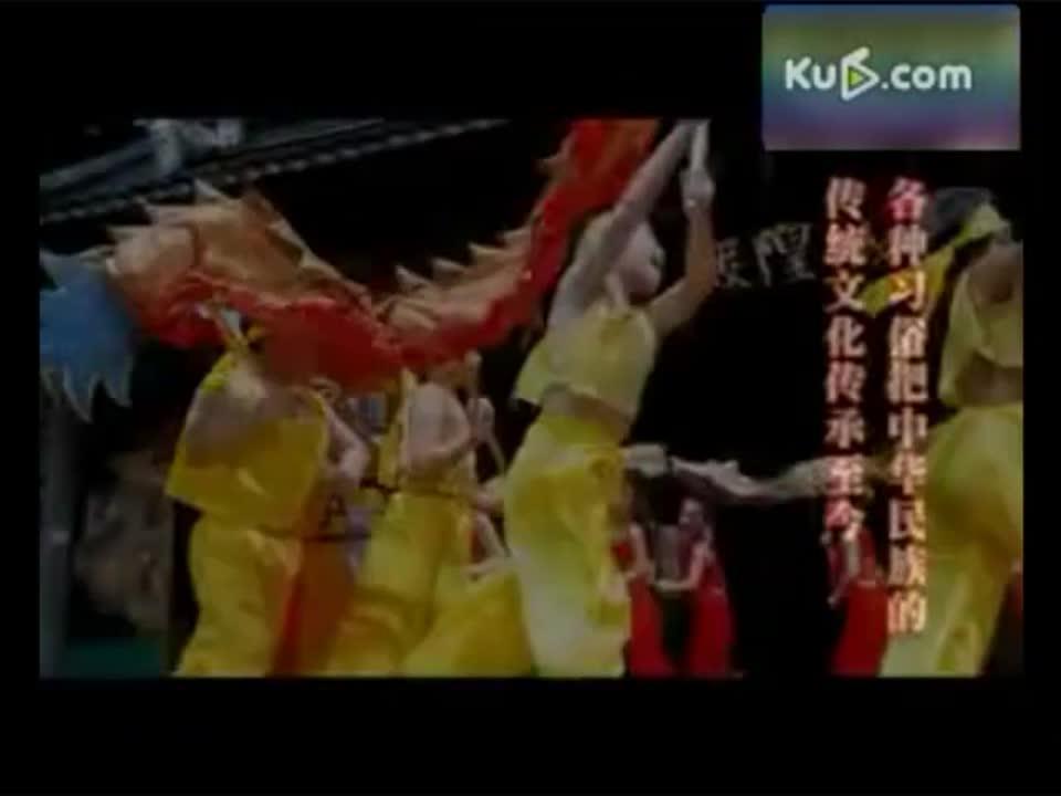【超值精品】人教版高中政治必修3 课前预习微课视频: 4.1传统文化的继承
