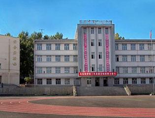黑龙江省鸡西市第十九中学