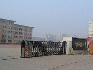 河北省唐山市曹妃甸区第一中学