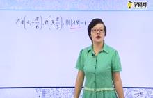 高中数学 极坐标的基本应用:极坐标下两点距离的计算-试题视频
