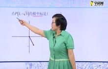 高中数学 极坐标的基本应用:极坐标与直角坐标的互化-试题视频