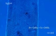 人教版 九年级化学下册 第8单元 金属和金属材料-金属置换和气体产生-视频素材