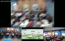 人教版 高二语文选修 中国古代诗歌散文欣赏 第三单元 苏幕遮-视频公开课