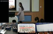 人教版 高二语文必修三 梳理探究 交际中的语言运用-视频公开课