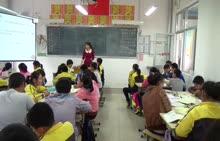 青岛版 八年级数学上册 第2章 第2节:轴对称的基本性质(下)-视频公开课