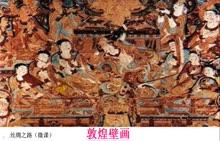 人教版 七年级历史上册 第十五课 丝绸之路-微课堂视频