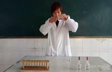 高二化学:二氧化硅和硅酸-实验演示视频