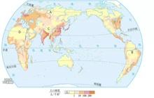 七年級地理 世界人口的分布-微課堂視頻