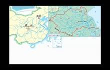 湘教版 八年级地理《秦淮线》-微课堂视频