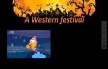 深圳牛津版 九年级英语《A western festival -- Halloween》-微课堂视频
