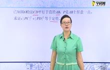 高中数学 极坐标系、极坐标方程的应用:极坐标系的应用-试题视频