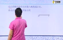 高中数学 极坐标系、极坐标方程的应用:建立极坐标系求轨迹-试题视频