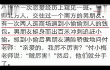 高三地理-区域比较-徐文珺-微课堂视频