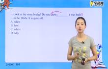 初中英语-宾语从句:宾语从句的用法3-试题视频