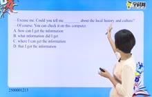 初中英语-宾语从句:宾语从句的用法2-试题视频