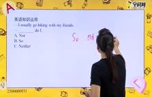 初中英语-倒装句:倒装句型2-试题视频