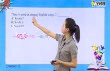 初中英语-倒装句:倒装句型1-试题视频