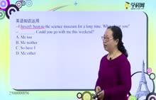 初中英语-倒装句:倒装句的结构-试题视频