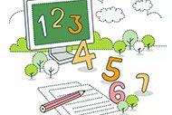 2018中考:学好初中数学的四个方法