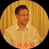 庄小荣厦门集美中学校长