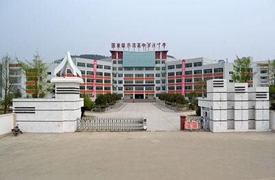 """历经""""庙学""""""""白鹤书院"""",1903年更名为苍溪中学,1982年被确定为四川省"""