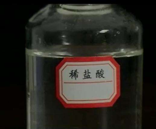人教版九年级化学下册视频备课视频素材 第八单元课题2  金属的化学性质