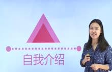 学霸讲方法-心理疏导(自我分析)-【学会自我分析】-北京大学 程明皓