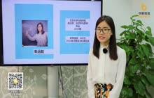 学霸讲方法-科目训练营(语文)-【3步搞定文言文】-北京大学 朱远航