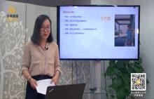 学霸讲方法-科目训练营(英语)-【原来英语不是一门知识】-清华大学 毛艺霖
