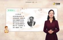 八(上) 歷史 第二單元 近代化的早期探索與民族危機的加劇 第5課 甲午中日戰爭與瓜分中國狂潮-部編版微課堂