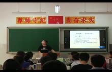人教版 高一生物 必修二 第三章 全章复习与检测(1)-视频公开课