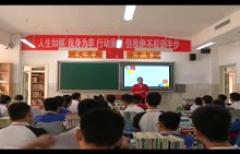 人教版 高一英語 必修二 learning about language(2)-視頻公開課