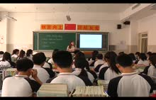 人教版 高一英语 必修二 healthy eating-视频公开课