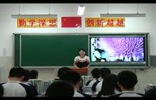 人教版 高一英語 必修二 learning about language(1)-視頻公開課