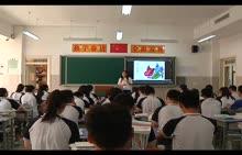 人教版 高一语文 选修 中国文化经典研读 第二单元 儒道互补-孟子见梁惠王-视频公开课