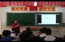 人教版 高一语文 选修 中国民俗文化 第七单元 神话四则-女娲补天-视频公开课