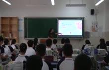 湘教版 高一地理 必修一 2.3对流层大气受热过程-视频公开课