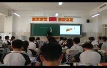 苏教版 高一化学 必修二 苯(2)-视频公开课