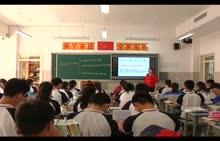 人教版 高一政治 必修二 第三单元 专题复习(2)-视频公开课