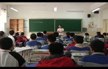 人教版 高一数学 必修二 1.2空间几何的的直观图(1)-视频公开课