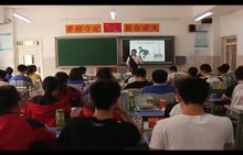 人教版 高一语文 选修 中国民俗文化 第七单元 歌谣六首-上邪-视频公开课