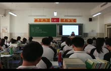 人教版 高一政治 必修二 第三单元 专题复习(1)-视频公开课