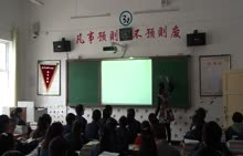 高三英语一轮复习-短文改错-课堂实录