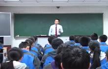 北师大版 高中数学 选修1-2 4.1数的概念的扩展(名师课堂)-视频公开课