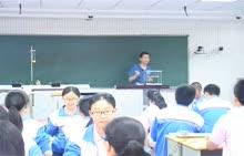 人教版 高中物理 选修3-5 16.1探究碰撞中的不变量(名师课堂)-视频公开课