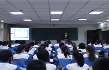人教版 高中政治 必修四 第一單元 第3課 第一框 真正的哲學都是自己時代的精神上的精華(名師課堂)-視頻公開課